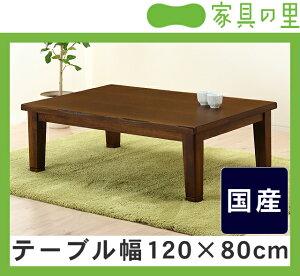 おしゃれ シンプル テーブル リビング