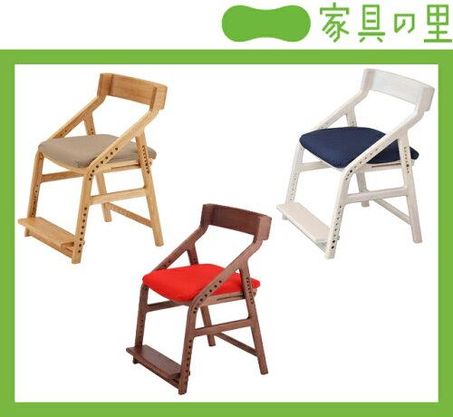 12通りの選べるカラー 学習椅子 木製 おすすめ ※代引き不可 学習チェア...