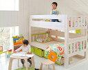 白くてカワイイ♪安全設計エコ塗装2段ベッド/二段ベッド(すのこベッド)※代引き不可 すのこベット 寝具 おしゃれ シンプル ナチュラル モダン 子供用ベッド 子供用ベット 二段ベット 頑丈 スノコベッド