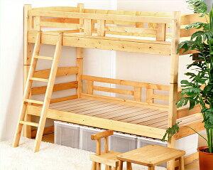 国産品で自然塗料!パイン無垢板フレーム(ナチュラル色)スノコ二段ベッド【柵取り外し式】