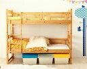 二段ベッド 2段ベッド すのこベッド 子供用「職人MADE 大川家具」認定商品 二段ベット 2段ベット ベッド ベット 北欧風 北欧 パイン 子供 こども 子ども ナチュラル シンプル 子供用家具 シングルベッド シングルベット すのこ