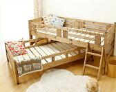 国産品で自然塗料!子供に優しい親子ベッド2段ベッド/二段ベッド(すのこベッド)