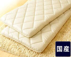 【32%OFF】【国産】【2段・3段ベッド同時注文専用】2段・3段ベッド専用マット(1枚)