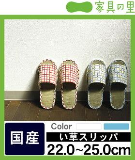 不草拖鞋花網格 (22-25 釐米的) 女士訪客時尚亞洲夏季拖鞋涼鞋榻榻米墊在日本酷匆匆脫衣日本模式取得的天然廁所工作房間鞋