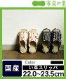 い草スリッパ「小梅」S(22cm〜23.5cm) い草 国産 枕 いぐさ