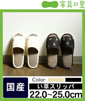 不草拖鞋 [兔子] (22 釐米-25.0 釐米) 女士訪問者的時尚亞洲夏季拖鞋房間自然涼鞋藺草不草的鞋工作廁所沖折疊榻榻米日本現代日本清涼匆匆脫衣日本模式