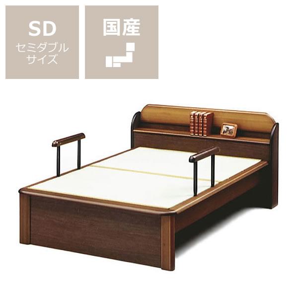 手すり付きで立ち上がり簡単木製畳ベッドセミダブルサイズたたみ付【棚付き タタミ たたみ】:家具の里