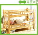 しっかり太い柱で安定感ある木製二段ベッド/2段ベッド