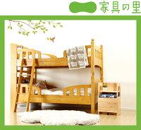 エコ塗装二段ベッド(棚・ライト付きすのこベッド)ホルムアルデヒド・トルエン・キシレンゼロ塗装!