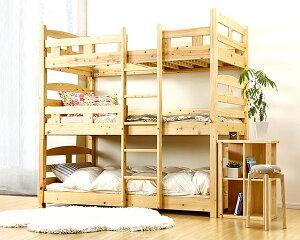 【42%OFF】【国産】三段ベッド/3段ベッド通気性抜群すのこベッド高さも幅もコンパクト!健康塗...