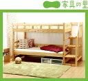 上り下りが安心の階段付き二段ベッド2段ベッド/すのこベッド