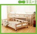 高級材ヒノキを使ったコンパクトな親子ベッド2段ベッド/ニ段ベッド