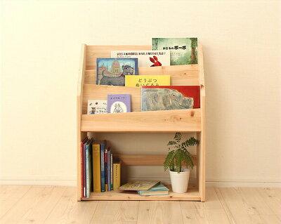 ひのき香る無垢の絵本棚【絵本棚 本棚 オシャレ 子供 おしゃれ キッズ シェルフ 木製 こども…