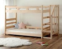 上り下りが安心の階段付き二段ベッド2段ベッド/すのこベッド【2段ベッド二段ベッドすのこベッドすのこベットすのこスノコベッドベット寝具おしゃれシンプルナチュラルひのき国産日本製家具モダン二段ベット2段ベット頑丈スノコベッド】