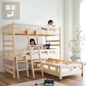 三段ベッド(上段+中段+下段)※二段ベッド + キャスター付きベッド大人用 白 ホワイト