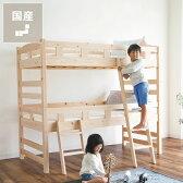 ひのきを使った 二段ベッド(上段+中段)