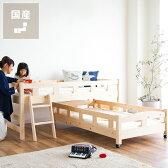 ひのきを使った 親子ベッド(中段+下段)※ミドルベッド + キャスター付きベッド