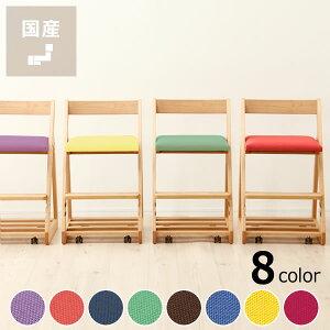 木製上下可動椅子(布座)学習椅子・学習チェア