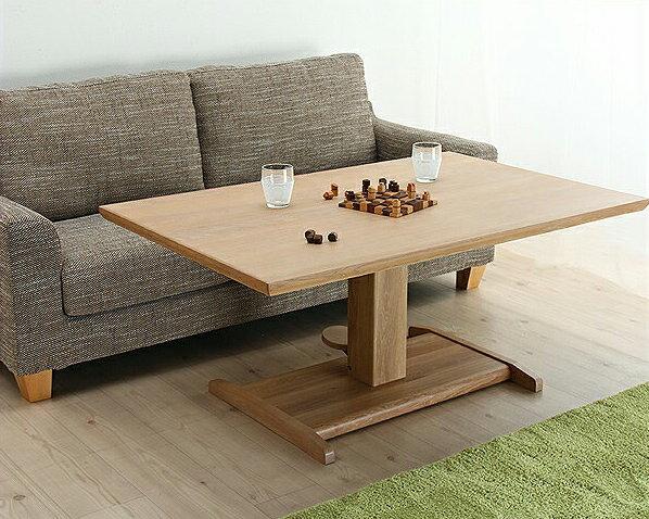 どっしりとした重厚感のガス圧式フットペダル昇降テーブル幅130cmダイニング テーブル 北欧:家具の里