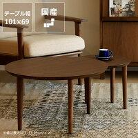 バルーン木製62cm3枚テーブルウォールナット