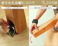 桜の木製ちゃぶ台90cm丸(ちゃぶ台/木製/丸/座卓/折りたたみ)