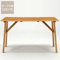 ポップな可愛さに会話もはずむ木製ダイニングテーブル(幅120cm)※き