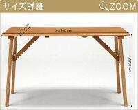 ポップな可愛さに会話もはずむ木製ダイニングテーブル(ナチュラル)(幅120cm)※き