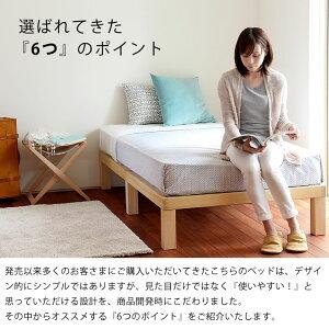 広島の家具職人が手づくり桐のすのこベッドダブルベッド(ヘッドレス)フレームのみ【すのこベッドすのこベットすのこスノコベッドベット寝具おしゃれシンプルナチュラルダブル国産日本製北欧家具モダンスノコベッドダブルベット】