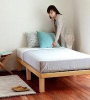 広島の家具職人が手づくり桐のすのこベッドキングサイズ(S×2)ヘッドレスフレームのみ【すのこベッドすのこベットすのこスノコベッドベット寝具結婚祝いおしゃれシンプルナチュラルキング国産日本製北欧家具モダンスノコベッド】