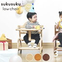 すくすくローチェア テーブル付きyamatoya(大和屋)ベビーチェア 赤ちゃん用 子ども 乳幼児  ...