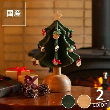 オークヴィレッジ木のおもちゃ オルゴールツリー・プチ グリーン オークビレッジ Oak Village 飛騨高山 赤鼻のトナカイ ウィーウィッシュユーアメリークリスマス 木製 オモチャ 知育玩具 子供 子ども プレゼント ギフト シンプル モダン