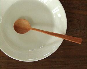 ラルース ナチュレカトラリーデザートスプーン スプーン キッチン プレゼント おしゃれ シンプル ナチュラル