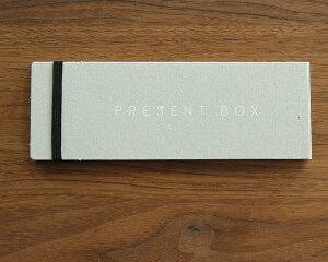 波佐見焼(はさみやき)箸置きPRESENTBOX(5個セット)