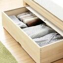 ベッド下の収納スペースにNBシリーズ収納ボックス(桐) おしゃれ ベッド下収納ボックス キャスター付 ...
