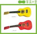 New Classic Toys(ニュークラシックトイズ)ギタークリスマス プレゼント