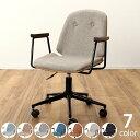 レトロで可愛いシンプルなフォルムのデスクチェア学習チェア 学習椅子 学習イス 高さ調節 リビング学習