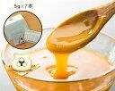 HONEY MARKS(ハニーマークス)マヌカハニー スティックタイプギフトパッケージ(5g×7本入り)はちみつ ハチミツ 蜂蜜 健康 殺菌 殺菌効果 マヌカ 抗菌作用 エネルギー 安眠 リラックス 美肌 なめらか ホッ