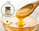 HONEY MARKS(ハニーマークス)マヌカハニー ミニサイズ(110g)ギフトバック付きはちみつ ハチミツ 蜂蜜 健康 殺菌 殺菌効果 マヌカ 抗菌作用 エネルギー 安眠 リラックス 美肌 なめらか ホットケーキ