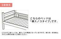 木製二段ベッド2段ベッド子供すのこベッド