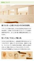 ニ段ベッド2段ベッド親子ベッド高級材ヒノキ【ひのきすのこベッドすのこベット二段ベット2段ベットコンパクトおしゃれ収納子供用ベッド子供用ベット檜国産日本製ナチュラル家具頑丈ヒノキデザイン木製天然木キッズスライド親子収納式】