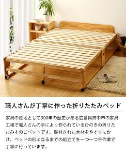 すのこにひのきを使った木製折りたたみダブルベッドハイタイプ【すのこベッドすのこベットすのこスノコベッドベット寝具おしゃれシンプルナチュラル折りたたみ折り畳み式ダブルモダン木製ひのきヒノキ桧檜スノコベッドダブルベット】