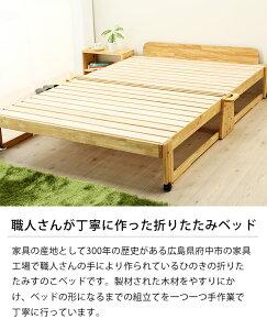すのこにひのきを使った木製折りたたみダブルベッドミドルタイプ【すのこベッドすのこベットすのこスノコベッドベット寝具結婚祝い引越し祝いおしゃれ家具折りたたみ折り畳み式ダブルモダン木製ひのきヒノキ桧檜スノコベッド】