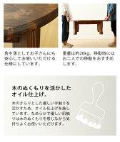 家族で囲めて木の暖かみある本格木製ちゃぶ台直径105cm丸簡単折りたたみ式【ちゃぶ台テーブル食卓リビング座卓ローテーブルおしゃれシンプルナチュラル国産日本製折りたたみ折り畳み式モダン木製円卓丸和丸テーブル円卓丸型テーブル】