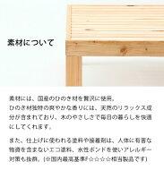 広島の家具職人が手づくりひのきのすのこベッドセミダブルサイズ(ヘッドレス)フレームのみ【すのこベットすのこスノコベッドベットおしゃれシンプルセミダブル国産北欧モダンひのきヒノキセミダブルベッドセミダブルベットモダン】