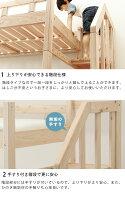 階段付き二段ベッド2段ベッドすのこベッドすのこベットひのきベッド【ひのき二段ベット2段ベットコンパクトおしゃれ階段付き収納子供用ベッド子供用ベット檜国産日本製ナチュラル家具頑丈ヒノキデザイン木製無垢材天然木オシャレキッズ用】