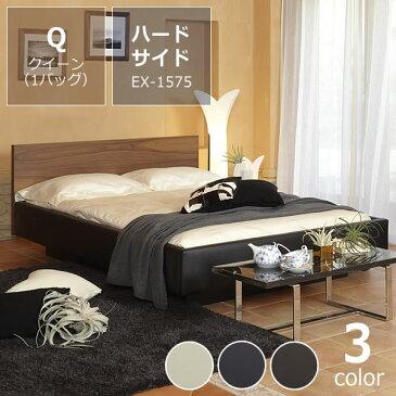 アクアイースト05〔ウォーターベッドハードサイド〕クイーンサイズ(1バッグ)BODYTONE-EX1575【ウォーターワールド/WATER WORLD】※代引き不可ドリームベッド dream bed