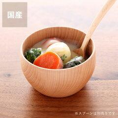 【国産】軽くて丈夫で使いやすい木のあたたかみたっぷりの食器Rasen(ラセン)木の器スープボウ...