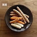 鶴見窯(つるみがま)小石原焼 平皿とびかんな 黒(直径22cm)(1枚)