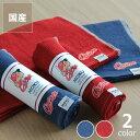 カープコラボタオルMOKU Light Towel(モク ライトタオル)Carpロゴ付き(33×100cm)kontex(コンテックス)広島東洋カープ承認 応援グッズカープ応援グッズ ※代引き不可の商品画像