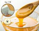 HONEY MARKS(ハニーマークス)マヌカハニー スティックタイプギフトパッケージ(5g×7本入り)はちみつ ハチミツ 蜂蜜 健康 殺菌 殺菌効果 マヌカ